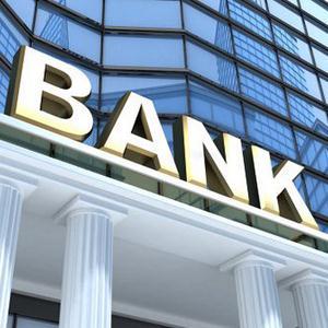 Банки Меленок