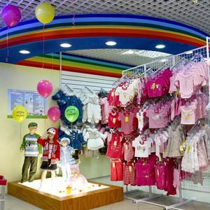 Детские магазины Меленок
