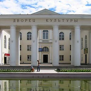 Дворцы и дома культуры Меленок