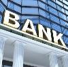 Банки в Меленках