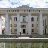 Дворцы и дома культуры в Меленках