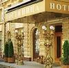 Гостиницы в Меленках