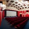 Кинотеатры в Меленках