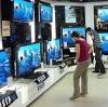 Магазины электроники в Меленках