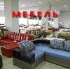 Магазины мебели в Меленках