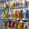 Парфюмерные магазины в Меленках