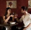 Рестораны, кафе, бары в Меленках