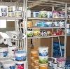 Строительные магазины в Меленках