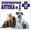 Ветеринарные аптеки в Меленках