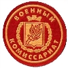 Военкоматы, комиссариаты в Меленках