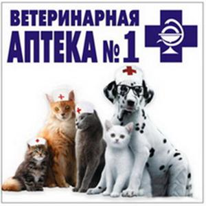Ветеринарные аптеки Меленок